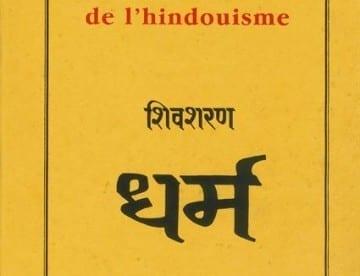 Approche de l'hindouisme